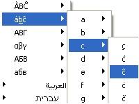 tools-file-783-abctajpu-html